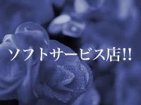 千葉人妻ノーパンスト倶楽部