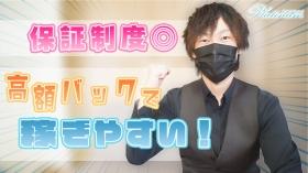 千葉プラチナ(ユメオトグループ)のスタッフによるお仕事紹介動画