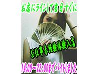 T-BACKS てぃ~ばっくす栄町店で働くメリット7