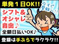 T-BACKS てぃ~ばっくす栄町店で働くメリット8