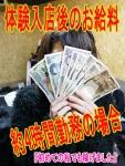 T-BACKS てぃ~ばっくす栄町店で働くメリット1