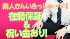 T-BACKS てぃ~ばっくす栄町店の求人動画