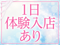 乳姫-ちちぷり-