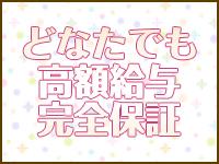 痴漢電車in五反田~ハプニング連結ライン~で働くメリット1