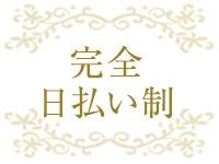 五反田S級素人清楚系デリヘル Chloeで働くメリット1