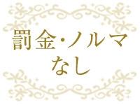 五反田S級素人清楚系デリヘル Chloeで働くメリット4