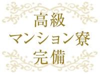 五反田S級素人清楚系デリヘル Chloeで働くメリット5