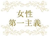 五反田S級素人清楚系デリヘル Chloeで働くメリット9
