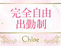 五反田S級素人清楚系デリヘル Chloeで働くメリット2