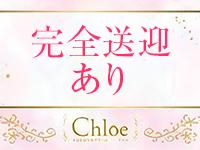 五反田S級素人清楚系デリヘル Chloeで働くメリット3