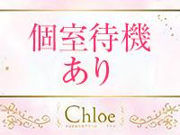 五反田S級素人清楚系デリヘル Chloeで働くメリット7
