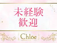 五反田S級素人清楚系デリヘル Chloeで働くメリット8