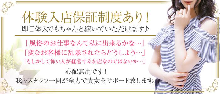 五反田S級素人清楚系デリヘル Chloeの体験入店求人画像