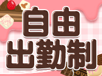 Chocolate Party(ちょこぱ)で働くメリット1