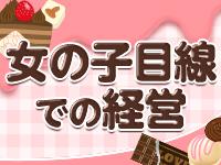 Chocolate Party(ちょこぱ)で働くメリット2