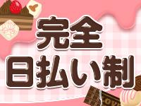 Chocolate Party(ちょこぱ)で働くメリット3