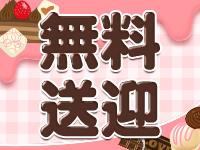 Chocolate Party(ちょこぱ)で働くメリット4