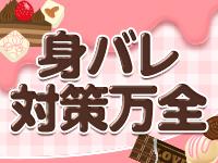 Chocolate Party(ちょこぱ)で働くメリット6