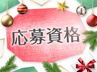 Christmas Land 神戸店で働くメリット1
