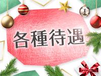 Christmas Land 神戸店で働くメリット2