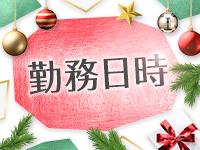 Christmas Land 神戸店で働くメリット3