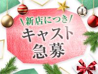 Christmas Land 神戸店で働くメリット4