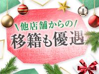 Christmas Land 神戸店で働くメリット5