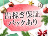 Christmas Land 神戸店で働くメリット6