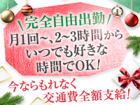 Christmas Land 神戸店で働くメリット7