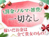 Christmas Land 神戸店で働くメリット8