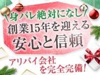 Christmas Land 神戸店で働くメリット9