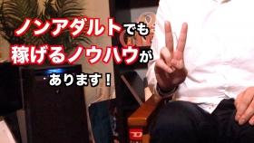 シエルチャット立川店の求人動画