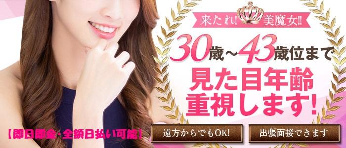 AVプロダクションCielo(シエロ)東日本の人妻・熟女求人画像