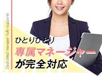AVプロダクションCielo(シエロ)で働くメリット1