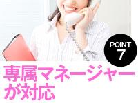 AVプロダクションCielo(シエロ)西日本で働くメリット7