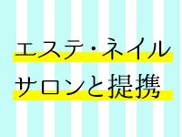 AVプロダクションCielo(シエロ)北陸