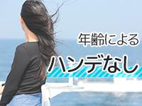 AVプロダクションCielo(シエロ)東北