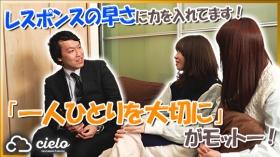 AVプロダクションCielo(シエロ)のスタッフによるお仕事紹介動画