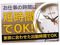 クラーク夫人(札幌ハレ系)で働くメリット6