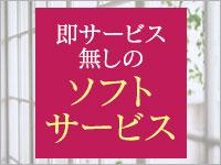 クラーク夫人(札幌ハレ系)で働くメリット8