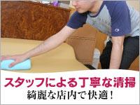 クラーク夫人(札幌ハレ系)で働くメリット9