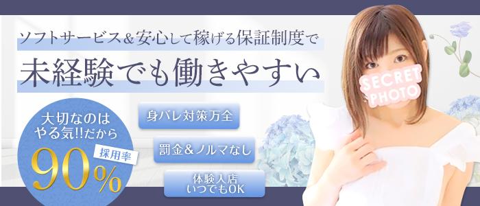 未経験・クラーク夫人(札幌ハレ系)