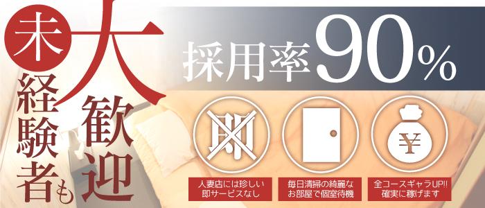 クラーク夫人(札幌ハレ系)の未経験求人画像