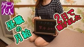 クラーク夫人(札幌ハレ系)に在籍する女の子のお仕事紹介動画