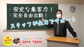 美少女制服学園 クラスメイトのスタッフによるお仕事紹介動画