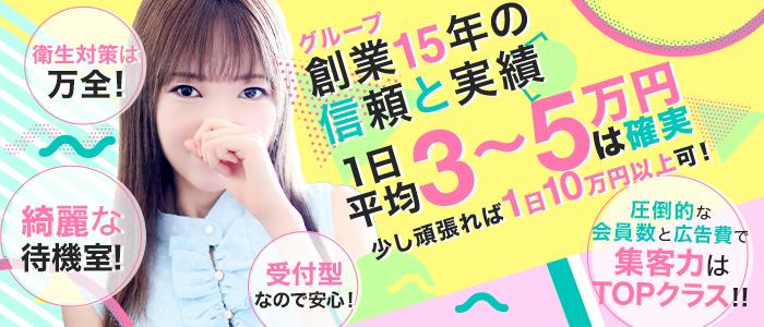 CLASSY. 東京・錦糸町店の求人画像