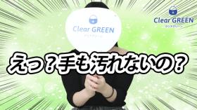クリアグリーングループの求人動画