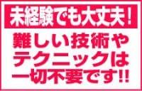 五反田ラブマリ