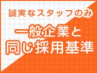アイドルコスプレ専門店 品川ラブマリ