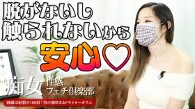 梅田痴女性感フェチ倶楽部のバニキシャ(女の子)動画